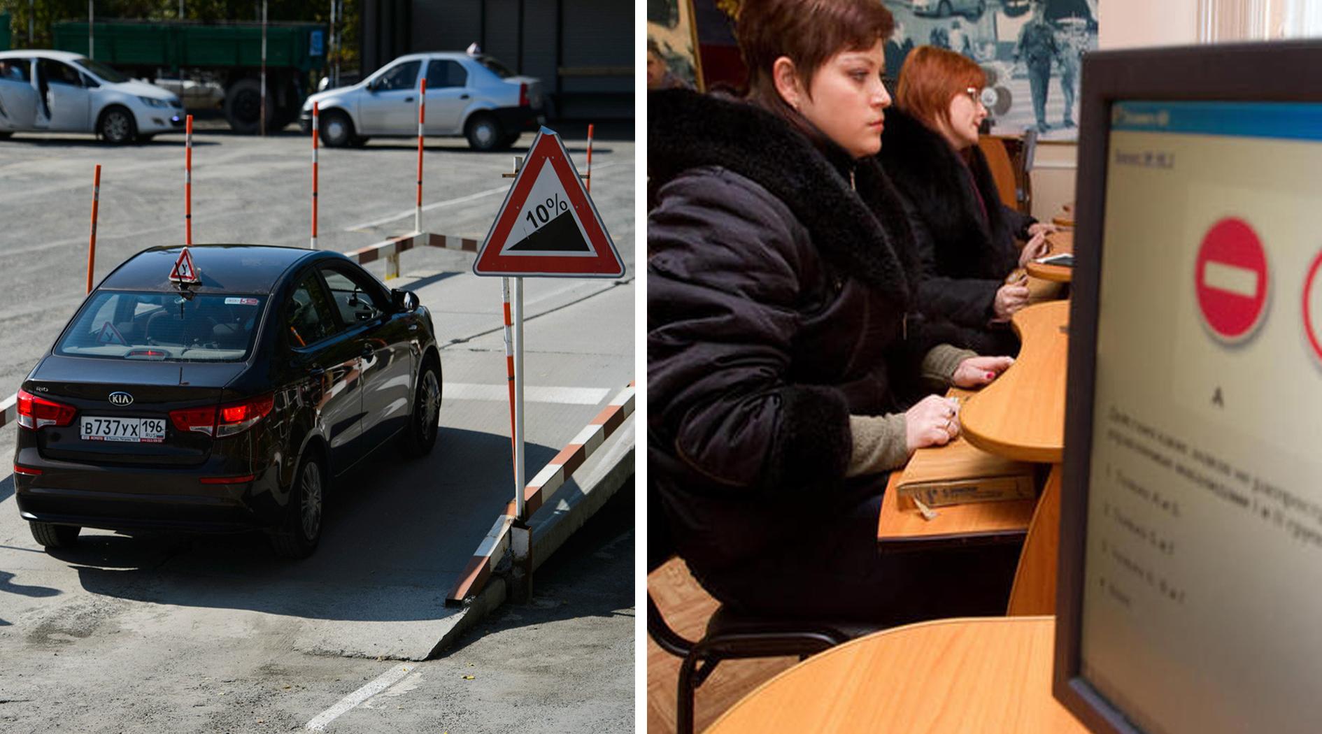 Проверить качество подготовки водителей в автошколе можно на официальном сайте ГИБДД