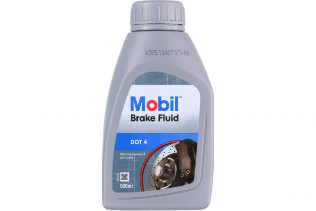 MOBIL BRAKE FLUID UNIVERSAL DOT 4